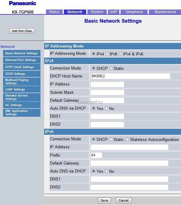 "Рис. меню ""Basic Network Settings"". Panasonic KX-TGP600."