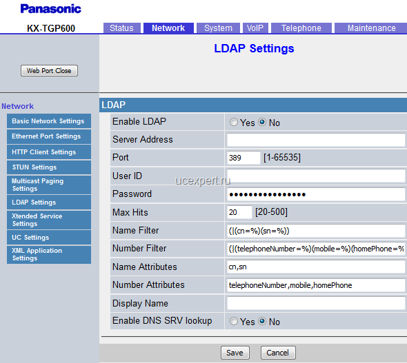 "Рис. меню ""LDAP Settings"". Panasonic KX-TGP600."