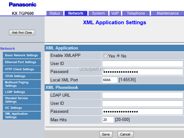 "Рис.Меню ""XML Application Settings"" . Panasonic KX-TGP600."