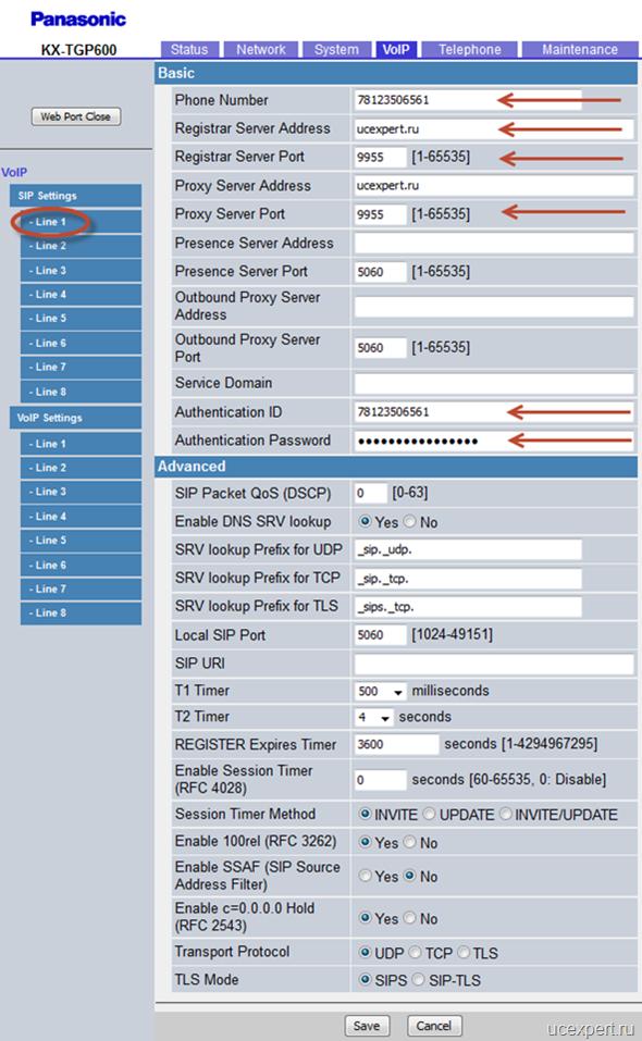 Рис. Меню «VoIP», меню «SIP Settings [Line 1]». Panasonic KX-TGP600.