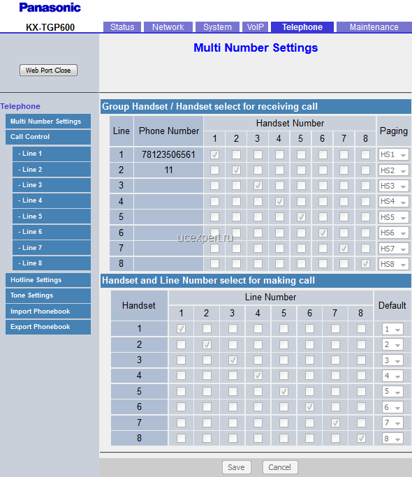 Рис. Меню Telephone –> Multi Number Settings. Panasonic KX-TGP600.