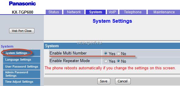 Рис. System –> System Settings. Panasonic KX-TGP600