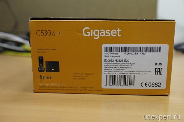 Коробка Siemens Gigaset C530A IP
