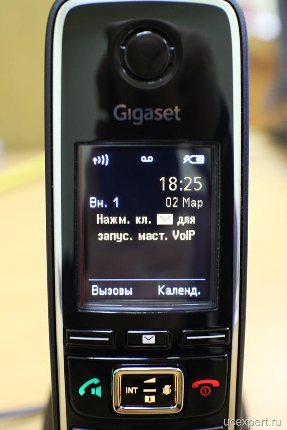 Экран Siemens Gigaset C530H