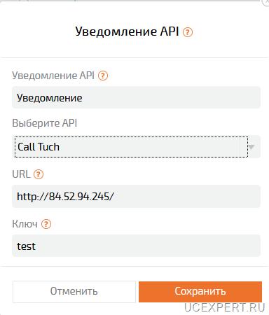 Модуль API
